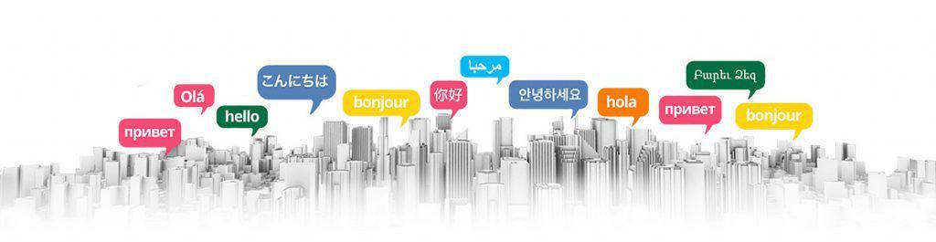 Translations cities
