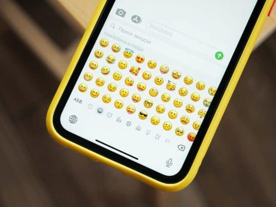Emoji on the phone